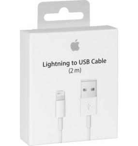ΑΥΘΕΝΤΙΚΟ APPLE USB TO LIGHTNING CABLE WHITE 2M (RETAIL)